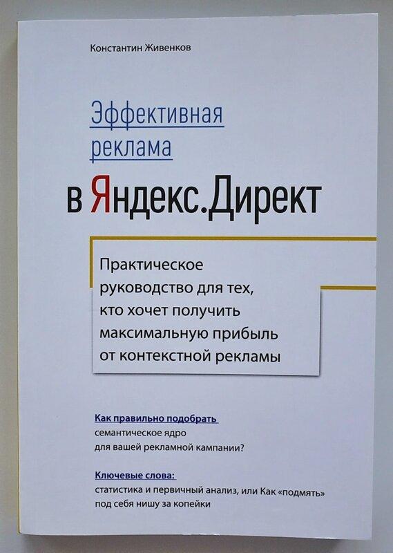 рамблер реклама сайта