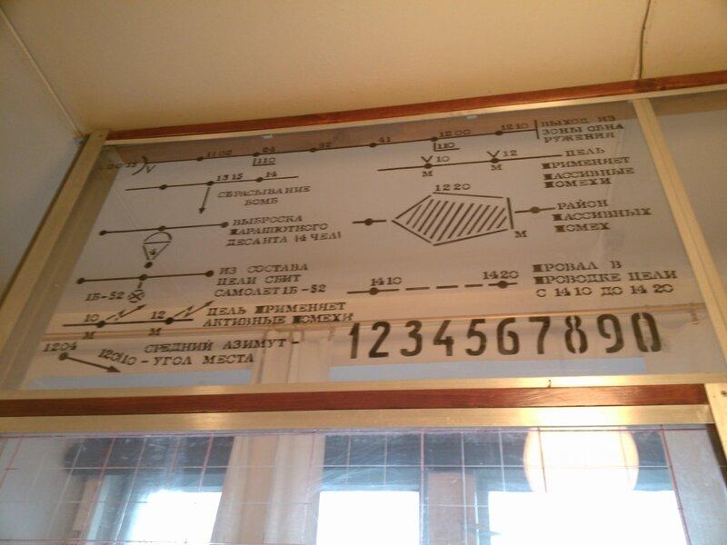 Все еще обустраиваемся в 326 и еще IBM-73.jpg