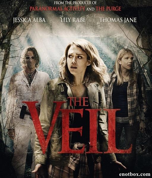 Вуаль / The Veil (2016/WEB-DL/WEB-DLRip)