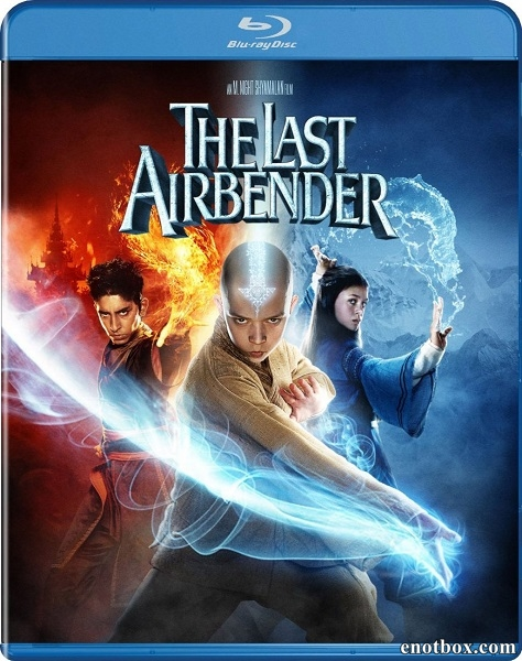 Повелитель стихий / The Last Airbender (2010/BDRip/HDRip)