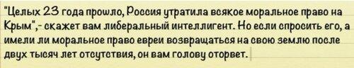 В 2016 году обнищание населения России будет стремительно продолжаться