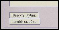 https://img-fotki.yandex.ru/get/4012/47529448.d0/0_cb608_773c4463_orig.png