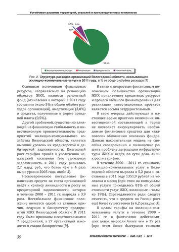 Binder1_Page_079.jpg