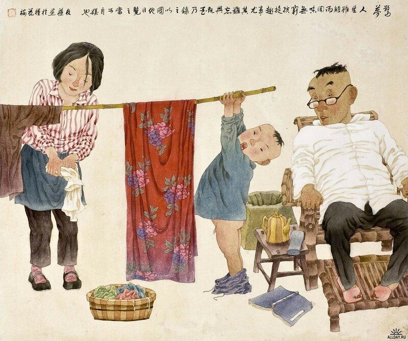 Художник Се Юсу