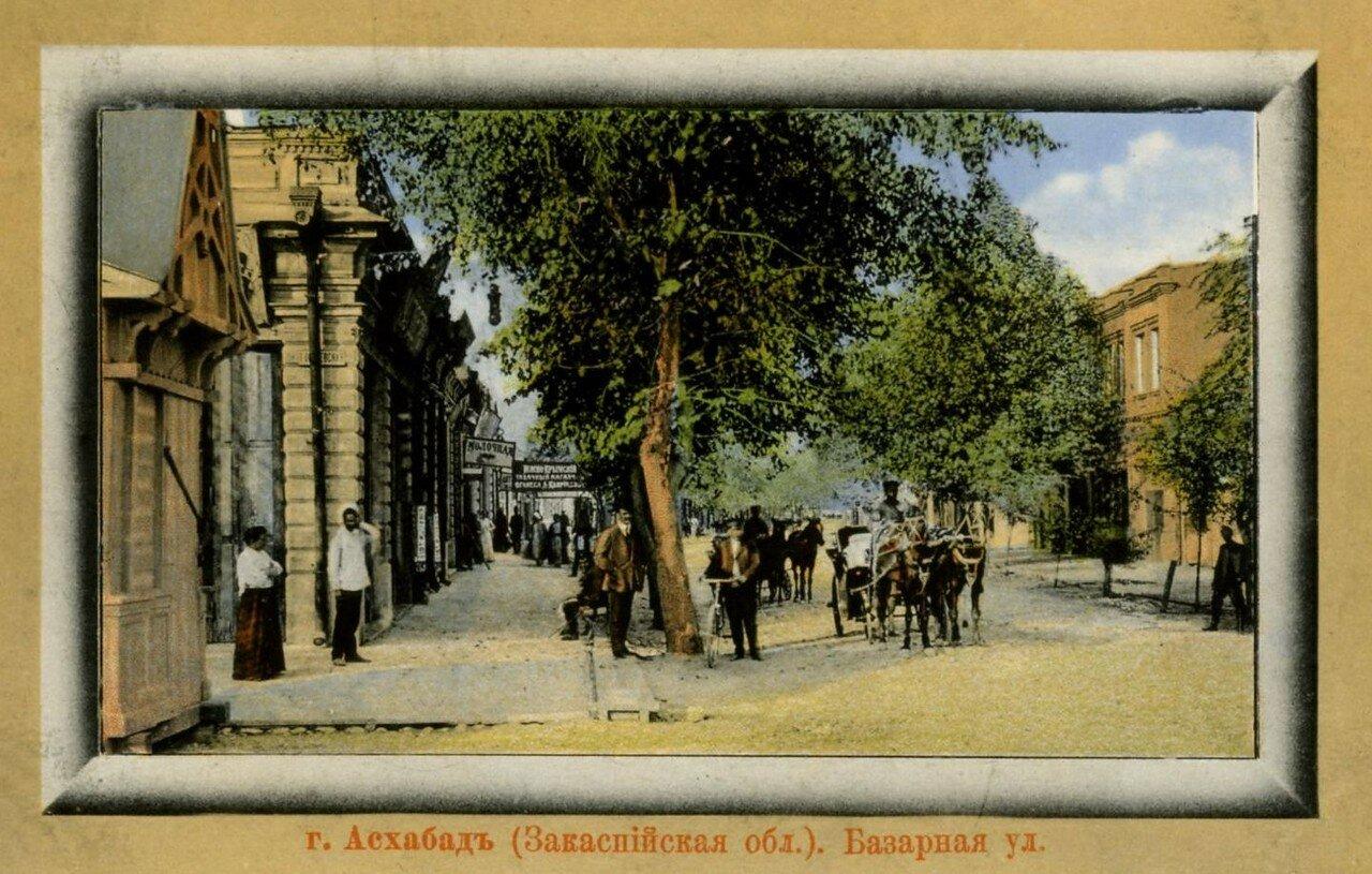 Базарная улица