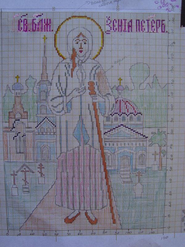 Исправленнная надпись по церковно-славянски