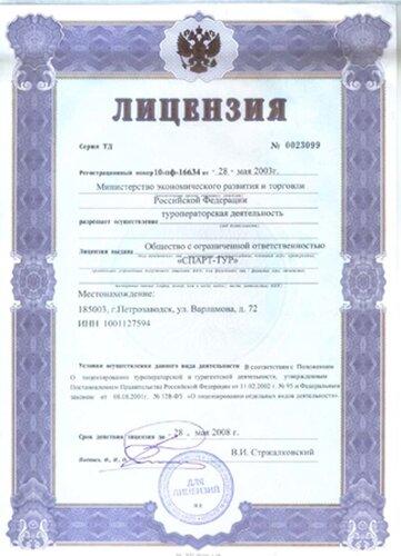 http://img-fotki.yandex.ru/get/4012/antip-nastia.1/0_3efb5_c52a548f_L