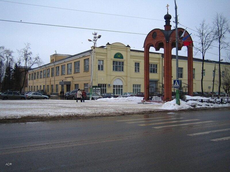 СБВ, Можайск