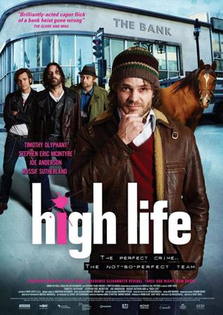 Все или ничего / High Life (2009/DVDScr)