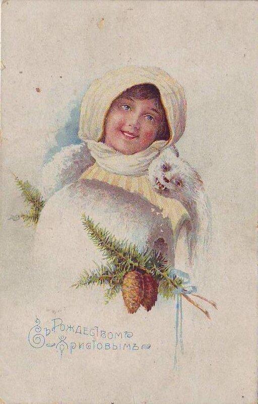 Поздравления к новому году и рождеству (открытки царской России. Это интересно - ОГОНЁК В ТВОЁМ ОКНЕ