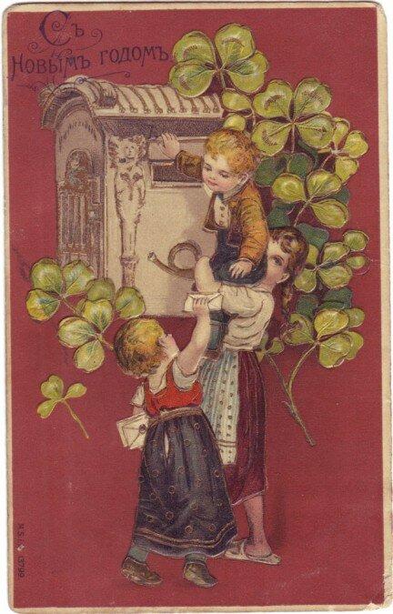 Поздравления к новому году и рождеству (открытки царской России)