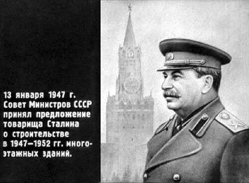 http://img-fotki.yandex.ru/get/4012/na-blyudatel.13/0_25198_b14dc7d4_L