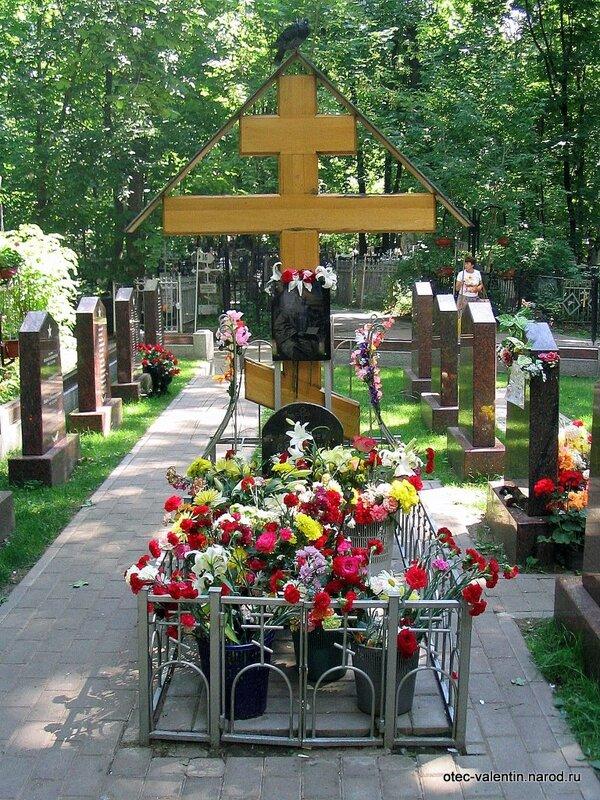 Под этим крестом покоятся останки прот. Валентина Амфитеатрова