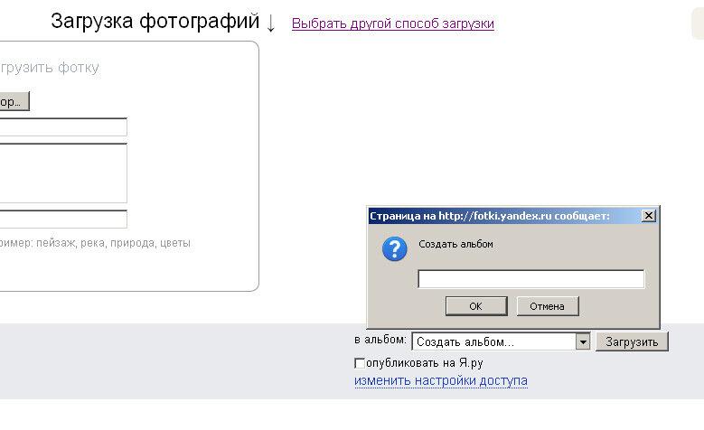 http://img-fotki.yandex.ru/get/4012/ovengo.a/0_3d5d9_a1ce1905_XL.jpg