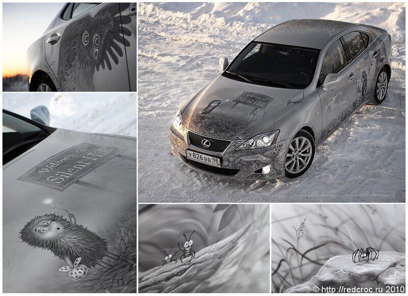 "Lexus IS250 - ""Ежик в тумане"""