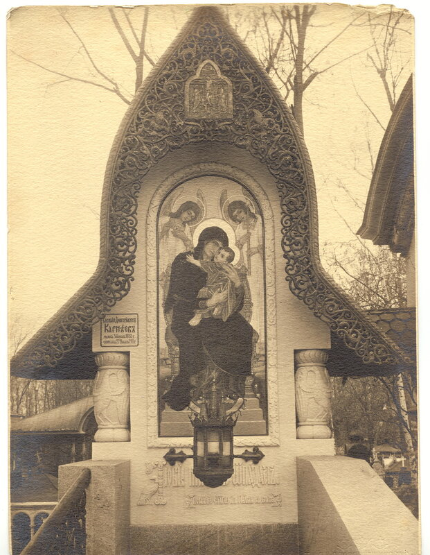 Надгробие Карнеева. Фабрика Оловянишниковых по рисунку Вашкова.