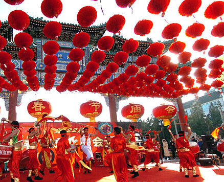 Праздник весны в г.Пекине