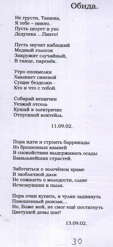 030.jpg