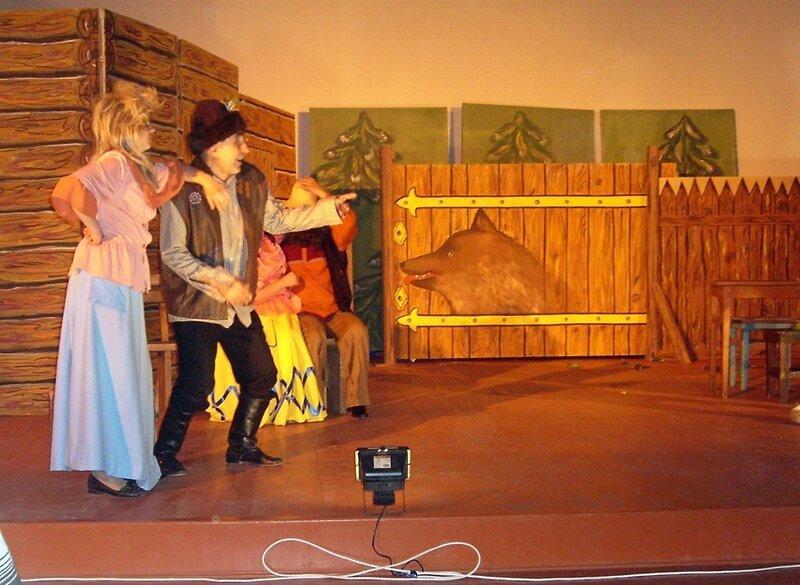 Охотничек Кривуля в гости попал в семейство Бабы Яги ... Свадебный переполох в лесу (1).jpg