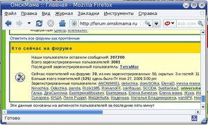 Омскмама - популярный форум
