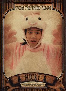 TVXQ THE 3RD ALBUM O-Jung.Ban.Hap.Version D [CD+DVD] 0_32666_4b5e2b4d_M