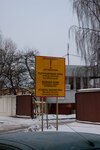 Брест - Беловежская пуща - Львов