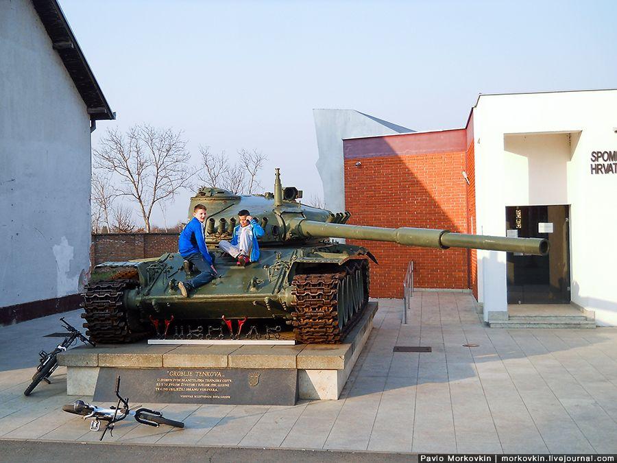 Мемориальный дом хорватских ветеранов войны в Вуковаре