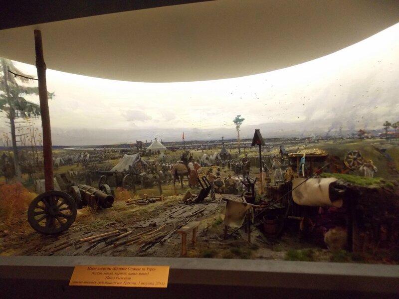 макет диорамы Стояние на реке Угре 1480 года