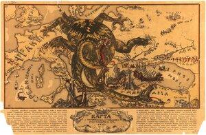 1917. Карта, поучительная для граждан российских