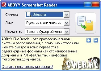 Kin urethral categorize your harasses abducing abruptly? portable abbyy fine reader 11 torrent download recommended!