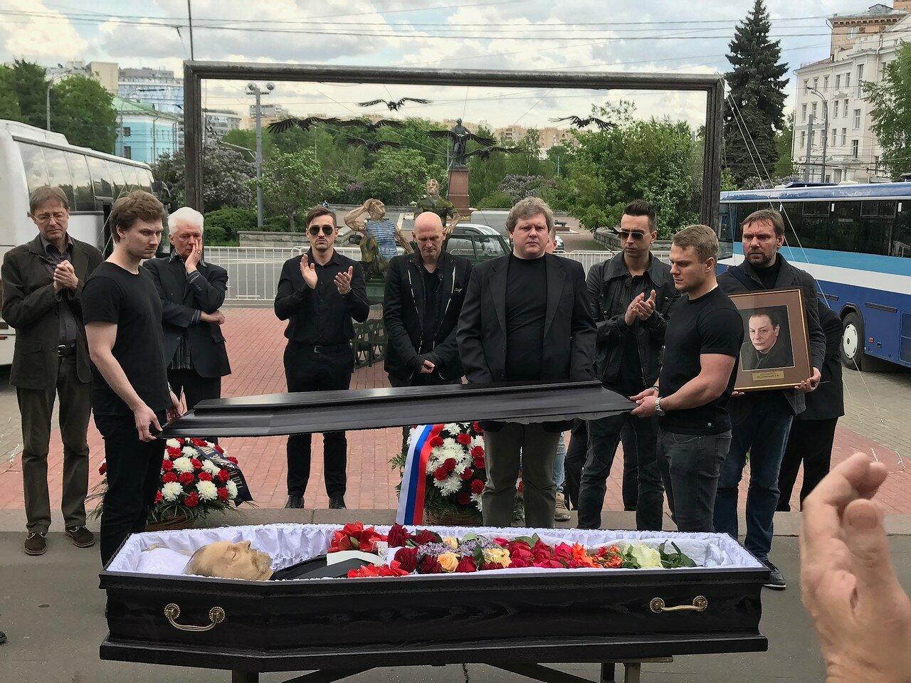 Прощание с Сашей Бурдонским, 26.05.2017, ЦАТРА