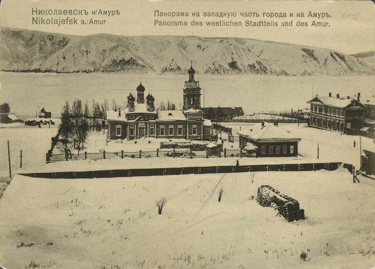 Панорама на западную часть города и на Амур. Cобор во имя Святителя Николая Чудотворца