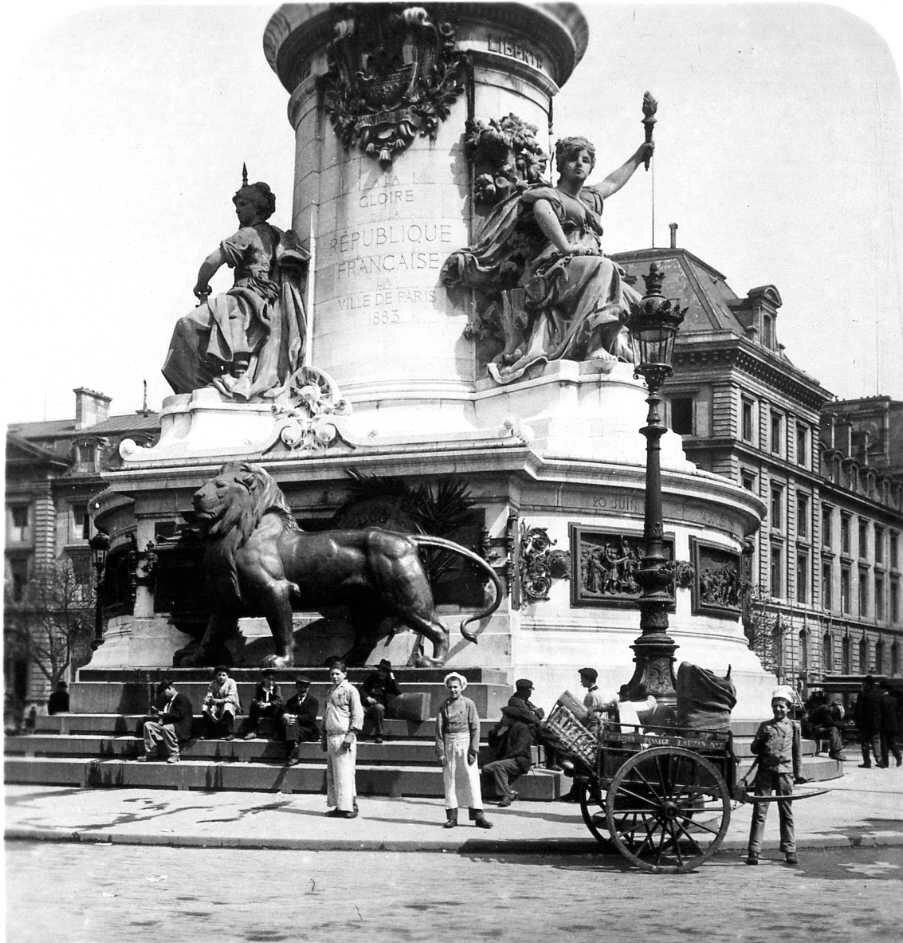 1904. Площадь Республики