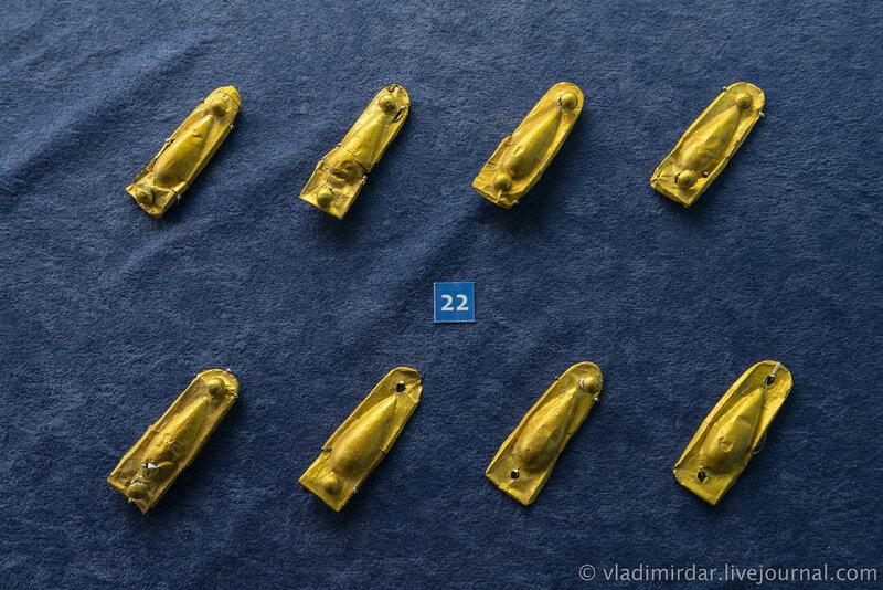 Бляхи упряжные каплевидные. Золото, бронза. Вторая середина III в. н.э. г. Анапа, некрополь Горгиппии, 1975, 1979 гг.,