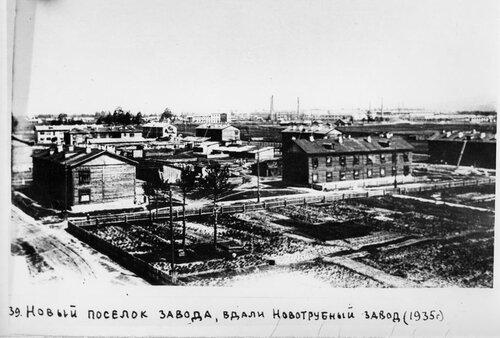 Посёлок Хромпика35г.jpg