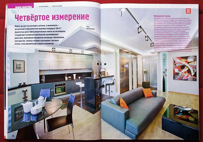 Фотосъемка интерьера в Москве. Фотограф Кирилл Кузьмин. Архитектор  Илья Макотинский