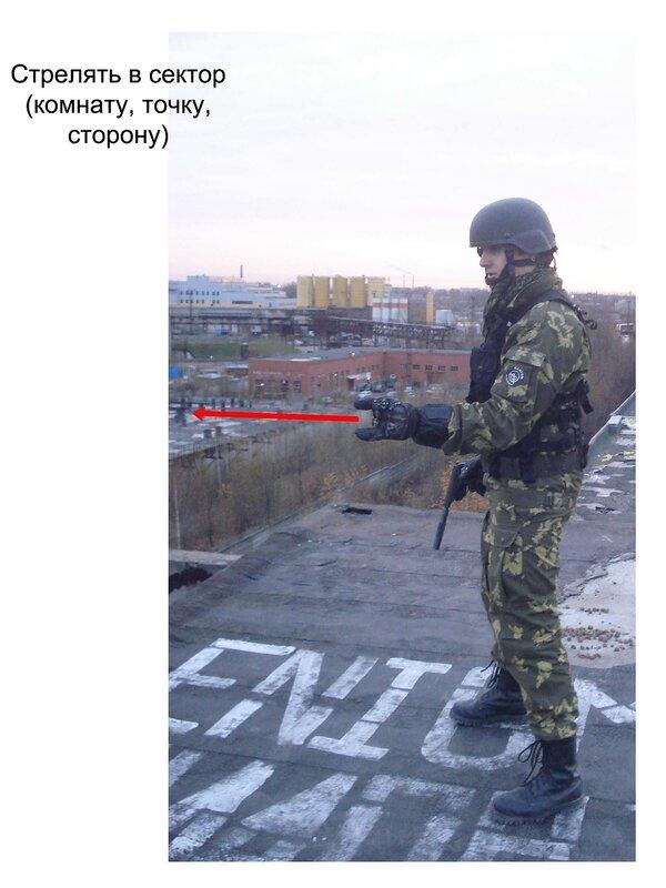 http://img-fotki.yandex.ru/get/4013/dmitri0101.5/0_32bef_fe909d52_XL.jpg