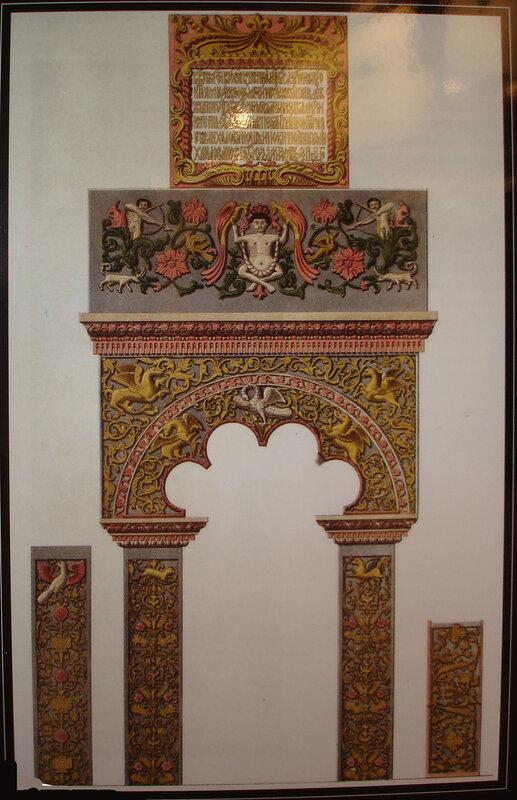 Деталь фасада. Акварель 19 века.