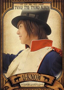 TVXQ THE 3RD ALBUM O-Jung.Ban.Hap.Version D [CD+DVD] 0_3265e_1be92107_M