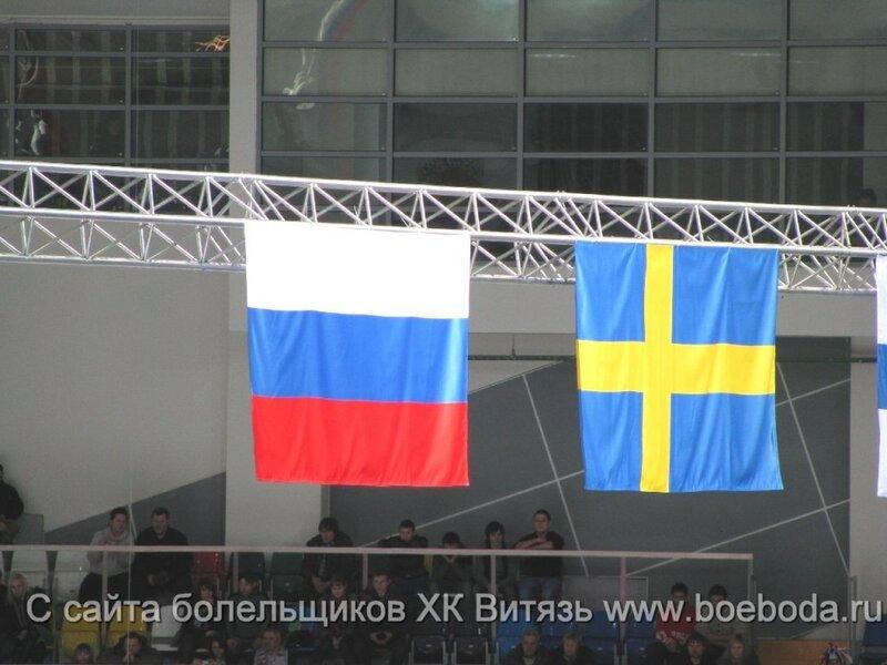 ФОТО С МАТЧА ШВЕЦИЯ-РОССИЯ
