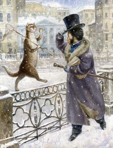 Коты Владимира Румянцева.   Мой приятель Пушкин