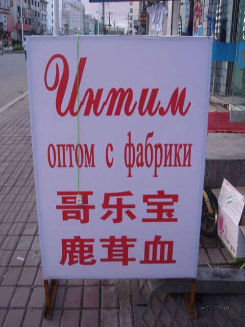 http://img-fotki.yandex.ru/get/4013/yes06.bf/0_1ec7d_cb4908c9_XL.jpg