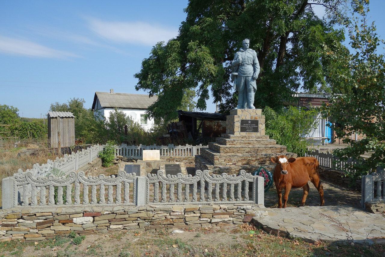ВОВ и бычок в хуторе Погорелов