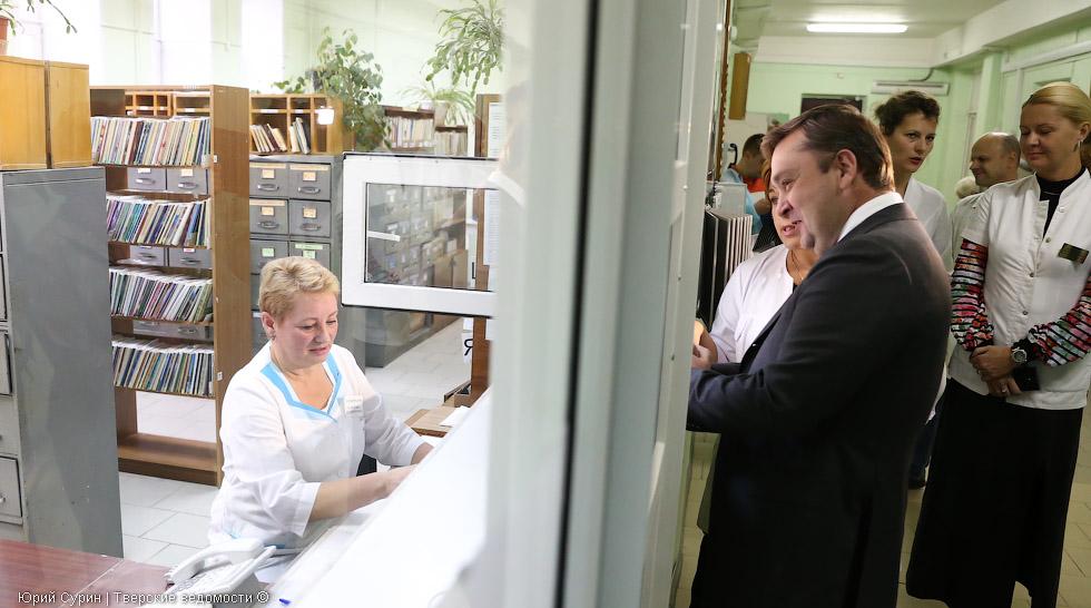 Лечебно реабилитационный центр в Твери