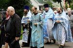 Торжественное Богослужение 1 сентября в день памяти Донской иконы Божией Матери