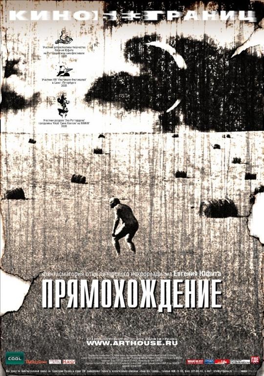 http//img-fotki.yandex.ru/get/4014/253130298.250/0_12d21c_b75253fc_orig.jpg