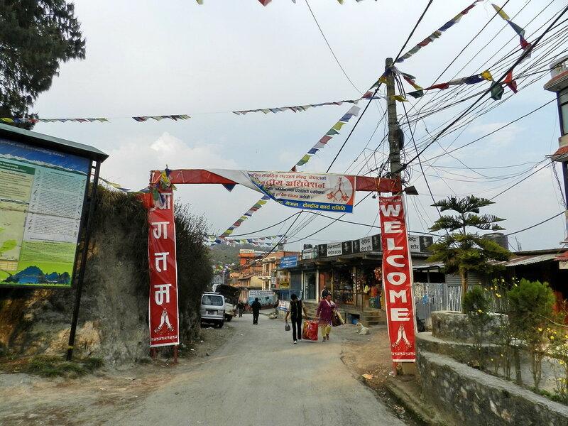 Непал Лайт. Нагаркот. Покхара.