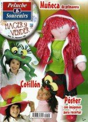 Журнал Peluche & Souvenirs Hacer y Vender No.140
