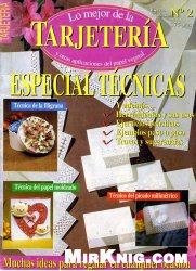 Журнал Lo Mejor de la Tarjeteria No.2