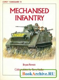 Mechanized Infantry (Vanguard 38)